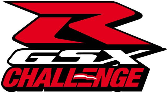 gsxr challenge